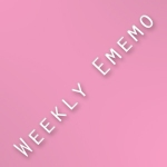 Weekly_Ememo
