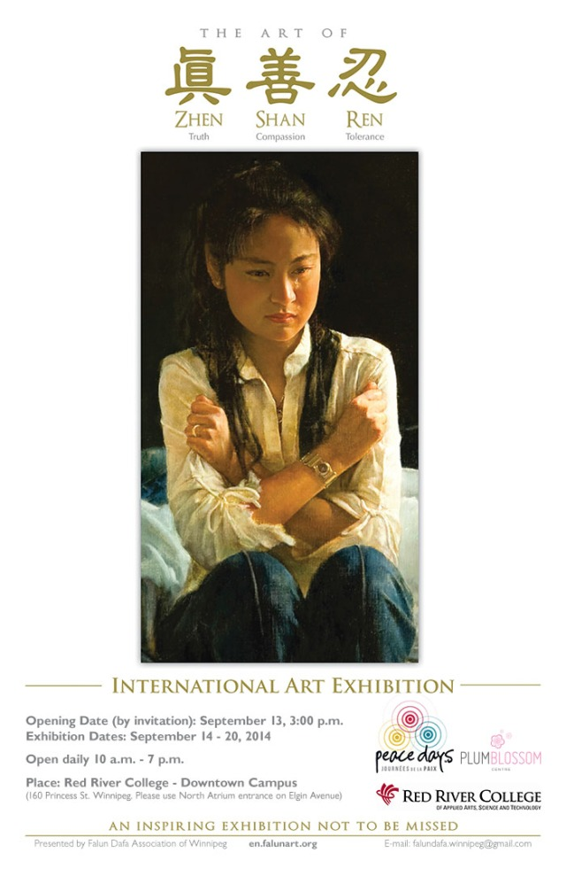 exh poster_small